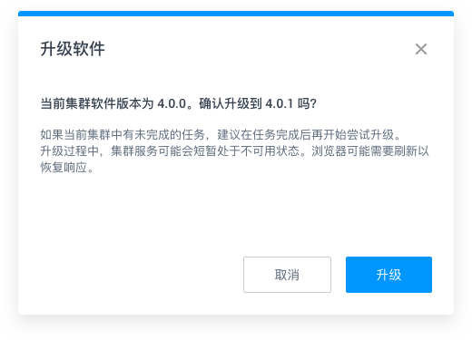 pfourOne-click upgrade-.png