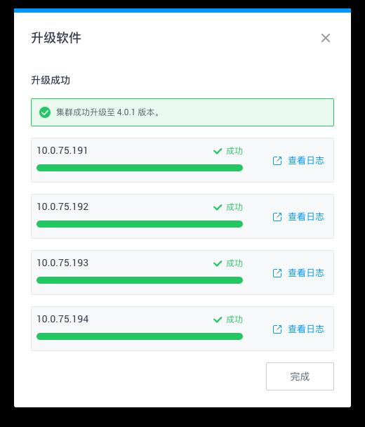 psevenOne-click upgrade-.png