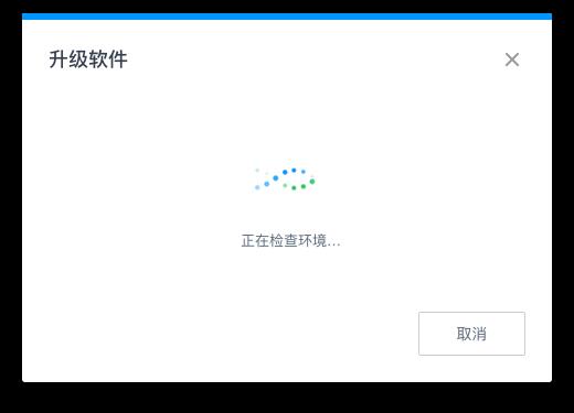 pthree-click upgrade-pthree.png