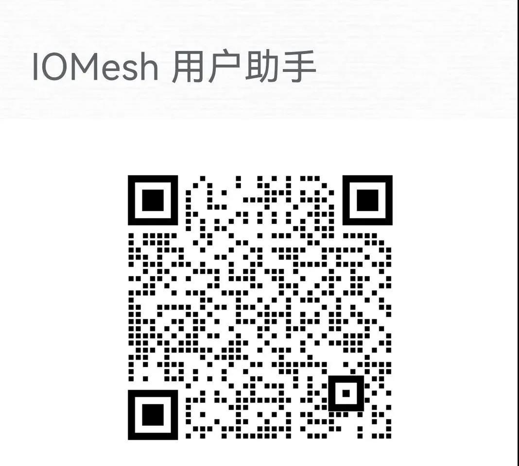 iomesh_openshift_4.jpg